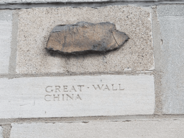 Chicago Tribune Tower-Great Wall of China fragment