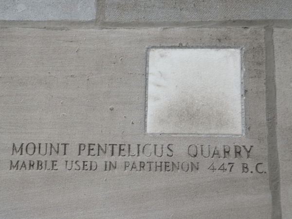 Chicago Tribune Tower-marble used in Parthenon