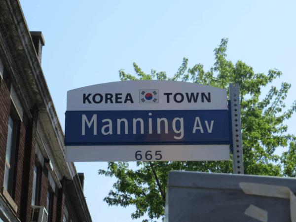 Toronto-Korea Town sign post
