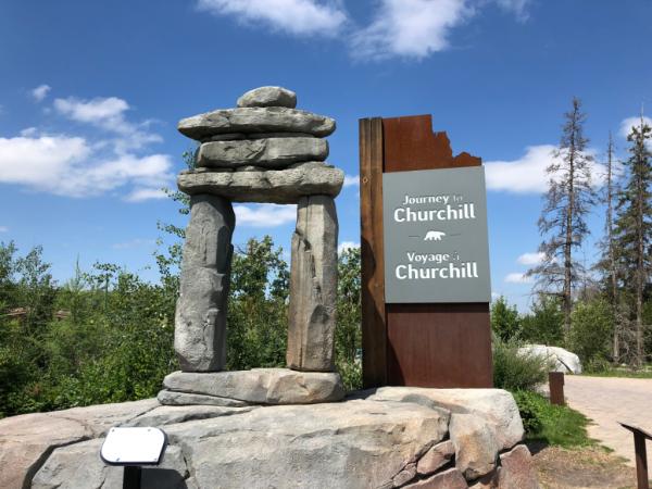 Manitoba-winnipeg-assiniboine zoo-entrance to journey to churchill exhibit