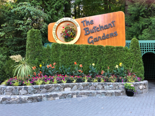 Victoria british columbia-butchart gardens entrance sign