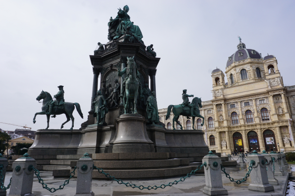 Austria-vienna-museum district
