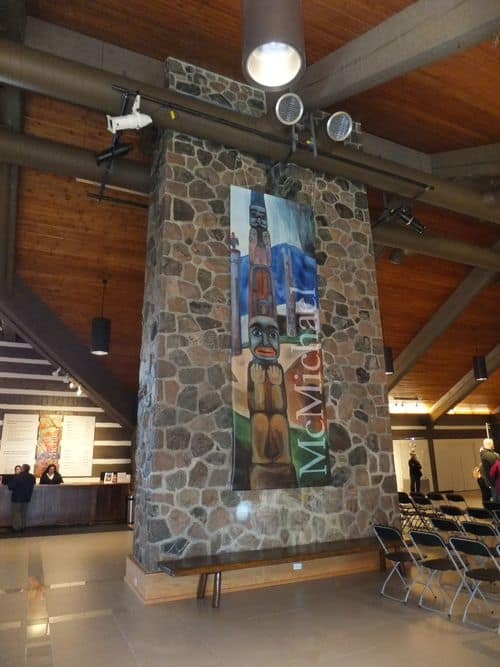 McMichael Art Collection lobby stone wall